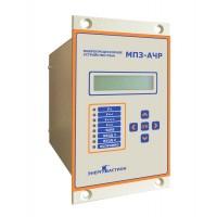 МПЗ-АЧР (микропроцессорное устройство автоматической частотной разгрузки)