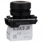 Кнопка КМЕ4511м-черный-1но+1нз-цилиндр-IP54-КЭАЗ