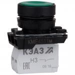 Кнопка КМЕ4511м-зеленый-1но+1нз-цилиндр-IP54-КЭАЗ