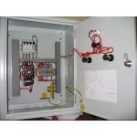 Ящик управления РУСМ 5110
