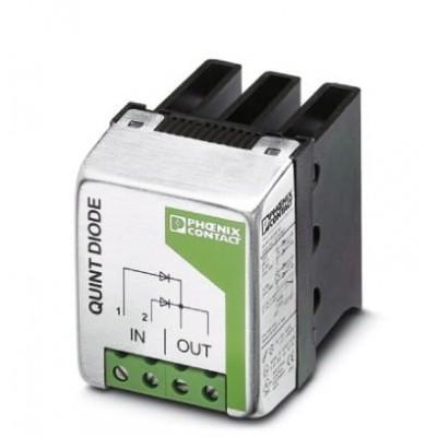 Резервный модуль, с защитным покрытием - QUINT-DIODE/48DC/40 - 2866585