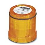 Оптический элемент - PSD-S OE LED YE - 2700122