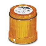 Оптический элемент - PSD-S OE LED BL YE - 2700123