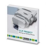 Программное обеспечение - CLIP-PROJECT ADVANCED - 5146040
