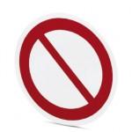 Запрещающая табличка - PML-P100 (D100)R CUS - 1014228