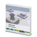 Конфигурационный пакет - SAFECONF - 2986119