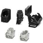 Комплект вставных соединителей - HC-EVO-B10PT-BWSC-HL-M25-PLRBK - 1408791