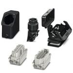 Комплект вставных соединителей - HC-EVO-B16PT-BWSC-HH-M25-PLRBK - 1408793