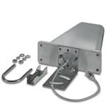 Антенна - RAD-ANT-GSM/UMTS-QB-YAGI-8 - 2901561