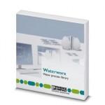 Функциональный блок - WATERWORX - 2400180