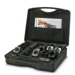Комплект образцов - CASE HC EVO OVERVIEW - 5053053